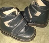 Ортопедические ботинки. Павлоград. фото 1