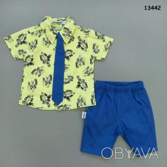 Нарядный костюм-тройка для мальчика