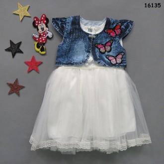Нарядное платье с жилеткой для девочки. Нежин. фото 1