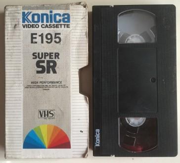 Продам видеокассету