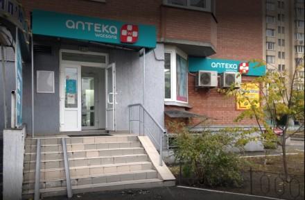 Предлагается к продаже торговая площадь с высоким трафиком в жилом массиве Позня. Позняки, Киев, Киевская область. фото 2