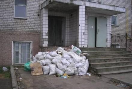 Вывоз строительного мусора. Газель+грузчики, НЕдорого.. Днепр. фото 1