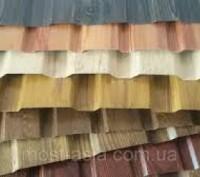 Металлопрофиля для забора крыши стен.Все цвета по таблице RAL. - Профнастил Сте. Киев, Киевская область. фото 5
