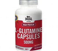 Lonsdale L Glutamine Xtra Muscle. Запорожье. фото 1