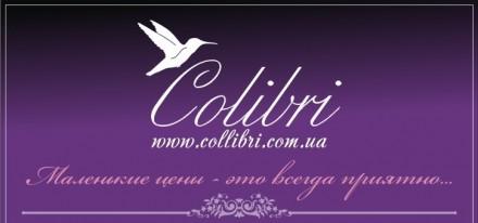 collibri.com.ua магазин женской одежды. Черновцы. фото 1