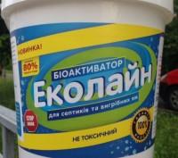 Биопрепарат для септиков и выгребных ям