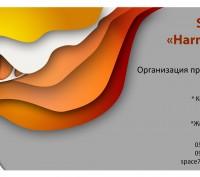 Проведение и организация свадеб, корпоративов и других событий в Запорожье. Запорожье. фото 1