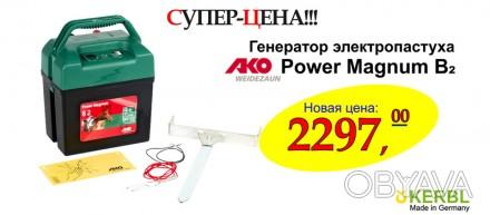 Маломощный пастбищный генератор электрических импульсов AKO Power Magnum B2, Гер. Днепр, Днепропетровская область. фото 1