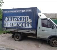 Вывоз строительного мусора. Черкассы. фото 1