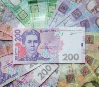 Кредити. Чернигов. фото 1