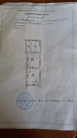 Продаётся часть дома на 4 входа в самом центре Киселёвки с возможностью пристрой. Чернигов, Черниговская область. фото 7