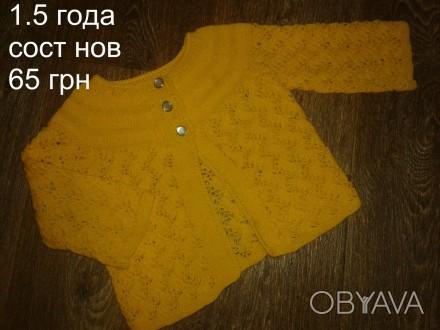 б/у в отличном состоянии ярко желтое ажурное болеро на девочку 1-1.5 лет при зак. Хмельницкий, Хмельницкая область. фото 1