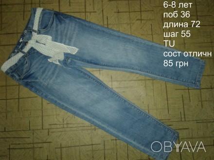 б/у в отличном состоянии голубые джинсовые капри на девочку 6-8 лет при заказе о. Хмельницкий, Хмельницкая область. фото 1