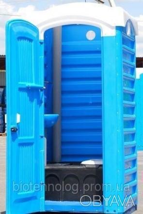 Биотуалет с баком 250 литров туалет уличный, кабина автономная, мобильная без ум