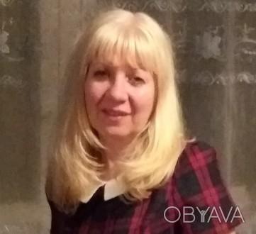 Здравствуйте ,меня зовут Наталия Доля. Я практикующий психолог, психотерапевт, с. Черкассы, Черкасская область. фото 1