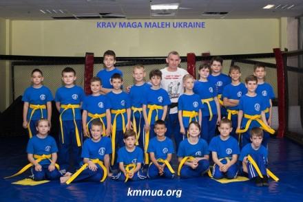 Krav Maga Maleh Ukraine – Dnipro объявляет набор детей и взрослых в тренировочны. Днепр, Днепропетровская область. фото 5