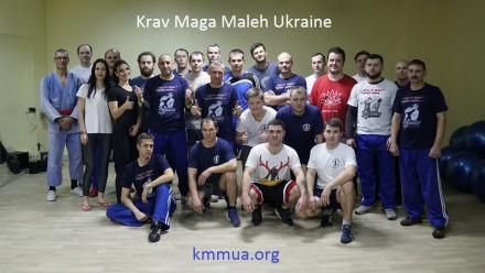 Krav Maga Maleh Ukraine – Dnipro объявляет набор детей и взрослых в тренировочны. Днепр, Днепропетровская область. фото 6