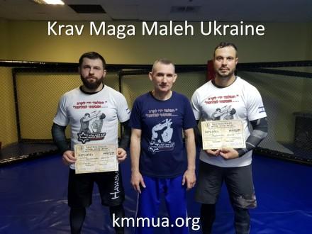 Krav Maga Maleh Ukraine – Dnipro объявляет набор детей и взрослых в тренировочны. Днепр, Днепропетровская область. фото 10