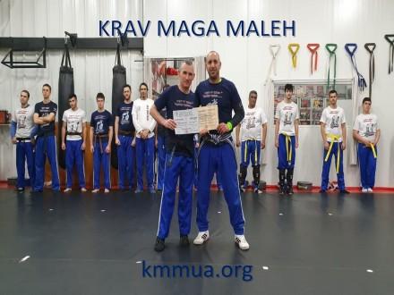 Krav Maga Maleh Ukraine – Dnipro объявляет набор детей и взрослых в тренировочны. Днепр, Днепропетровская область. фото 4
