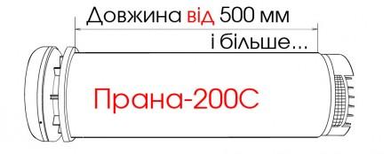Рекуператор PRANA 200C с догревом на конденсатоотвод - полупромышленная модель С. Киев, Киевская область. фото 4