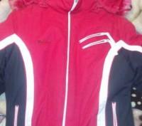 Зимняя куртка. Каменское. фото 1