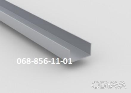 П-образный алюминиевый профиль, швеллер алюминиевый