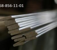 Полоса алюминиевая, шина алюминиевая. Киев. фото 1