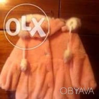 Очень красивая шубка для вашей девочки. В идеальном состоянии, одевали несколько. Каменское, Днепропетровская область. фото 1