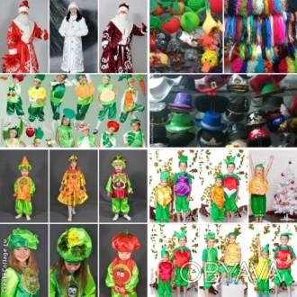 Детские карнавальные костюмы только новые от 170грн(гномики)от 195грн(овощи,фрук. Київ, Київська область. фото 1