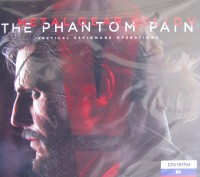 Metal Gear Solid V: The Phantom Pain  PS 3. Киев. фото 1