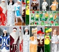 Карнавальные,маскарадные костюмы,маски,шляпы,парики,снегурочка,лиса,белка,волк.. Ровно. фото 1