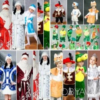 Детские карнавальные костюмы только новые от 170грн(гномики)от 195грн(овощи,фрук. Ровно, Ровненская область. фото 1
