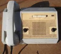 Радиостанция Ниав. Великая Белозерка. фото 1