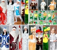 Детские,взрослые  карнавальные костюмы только новые от 170грн(гномики)от 195грн(. Чернигов, Черниговская область. фото 8
