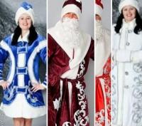 Детские,взрослые  карнавальные костюмы только новые от 170грн(гномики)от 195грн(. Чернигов, Черниговская область. фото 13
