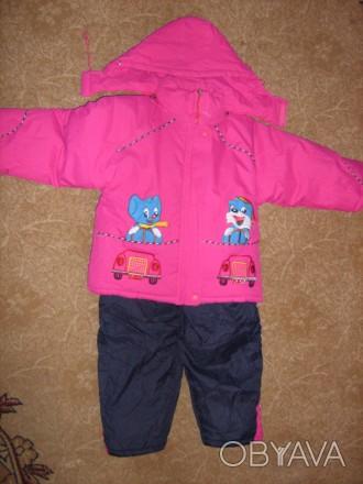 Длина курточки: 46 см. Длина рукава курточки: 36 см. От плеча до плеча: 36 см.. Сумы, Сумская область. фото 1