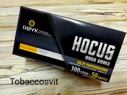Если Вы ищите качественные гильзы Вам стоит обратить внимание на фирму HOCUS . . Днепр, Днепропетровская область. фото 2