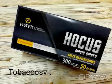 Если Вы ищите качественные гильзы Вам стоит обратить внимание на фирму HOCUS . . Днепр, Днепропетровская область. фото 1