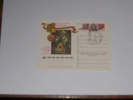 Почтовые карточки с оригинальными марками -1971 - 1988 годов. Карточки под зака. Белая Церковь, Киевская область. фото 4