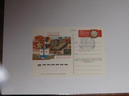 Почтовые карточки с оригинальными марками -1971 - 1988 годов. Карточки под зака. Белая Церковь, Киевская область. фото 3