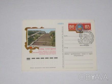Почтовые карточки с оригинальными марками -1971 - 1988 годов. Карточки под зака. Белая Церковь, Киевская область. фото 1