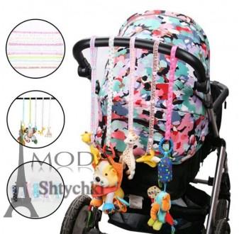 Ремешок держатель для игрушек или грызунов, в детскую коляску. Хмельницький. фото 1