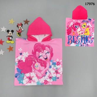 Махровое полотенце-пончо с капюшоном My Little Pony для девочки. Ніжин. фото 1