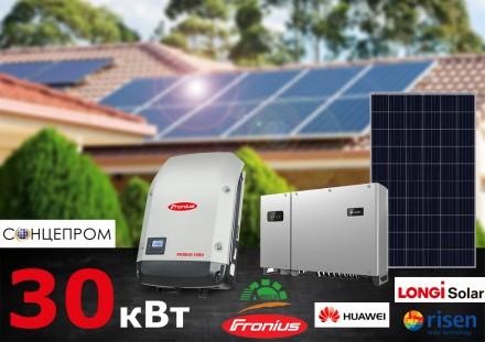 Сонячні електростанції під