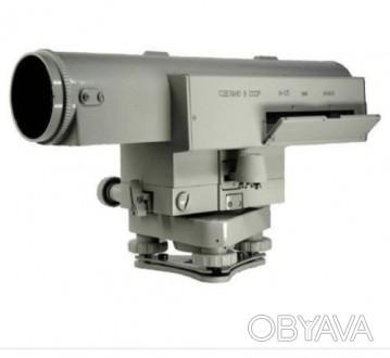 Высокоточный оптический нивелир Н-05 предназначен для нивелирования I и II класс. Никополь, Днепропетровская область. фото 1