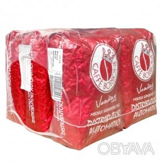 Кофе в зернах BORBONE Vending RED– состоит из уникального купажа зёрен Бразилии. Киев, Киевская область. фото 1