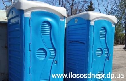 Аренда и обслуживание биотуалетов, передвижных туалетов. Днепр. фото 1