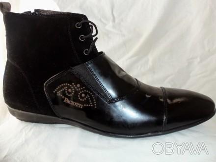 Полная распродажа магазина мужской брендовой обуви, Одесса 900 ГРН ... 921f0c6f457