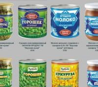 Продам кукурузу консервированную, горошек консерв, сгущенное молоко. Ровно. фото 1