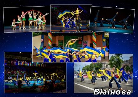 Оголошуємо набір дівчат і хлопців з 4 років в танцювальну студію «Візінова». У п. Киев, Киевская область. фото 2
